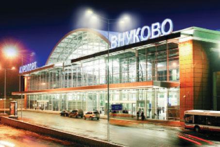 Vnukovo's vision to become 'highly competitive' hub