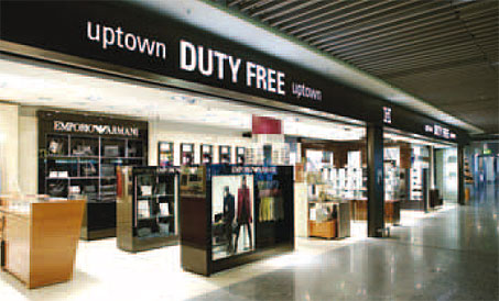 Optimism for travel retail despite the testing times