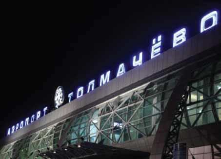 A frontal view of Novosibirsk Tolmachevo Airport.