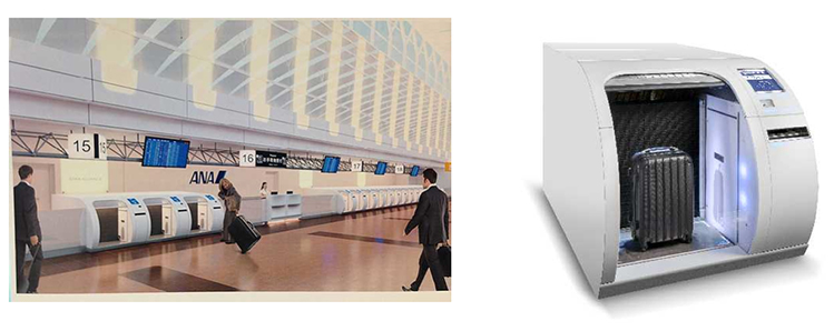 Japan s first self service bag drop introduced at tokyo haneda for Self magazine customer service