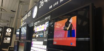 Duty free & travel retail: part of the journey