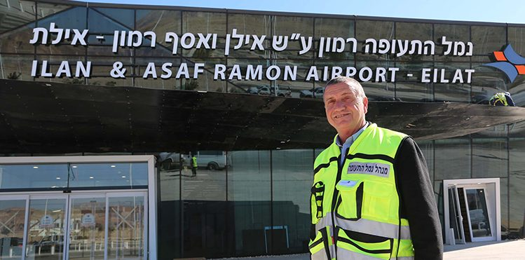 Ramon International Airport – Eilat opening provides new southern gateway to Israel