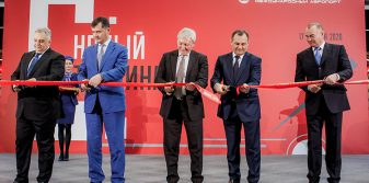 Sheremetyevo Airport officially opens new Terminal С
