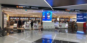 Sheremetyevo Duty Free opens shops in Moscow Sheremetyevo's new Terminal C