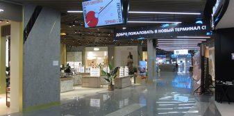 Sheremetyevo Duty Free opens luxury marketplace in new Terminal C